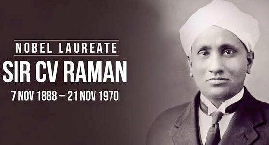 CV Raman Biography