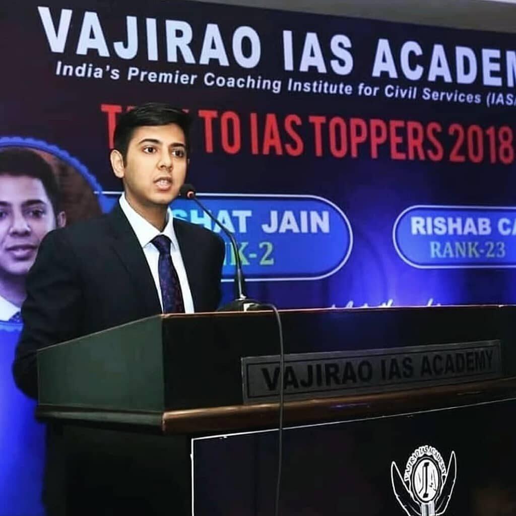 Akshat Jain biography of IAS, Age, Education, Life Story