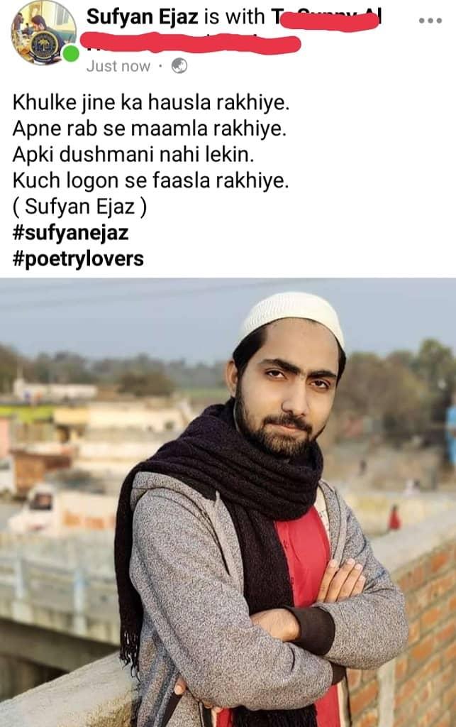 Sufiyan Ezaz bio